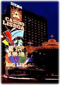 digital night photography - macau casino
